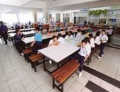 Aide pour la cantine scolaire